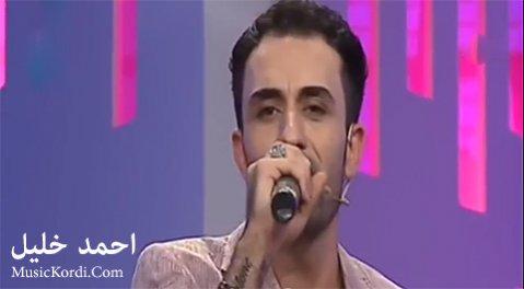 دانلود آهنگ سهر بنه بان بالم از احمد خلیل