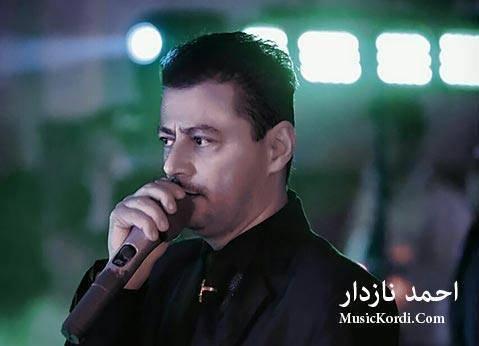 دانلود آهنگ خهو ئهراد نهیرم از احمد نازدار