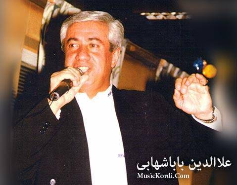 (سنندج) دانلود آهنگ سنه از علا الدین بابا شهابی