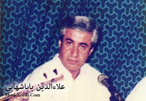 دانلود آهنگ پاییزه از علاءالدین باباشهابی