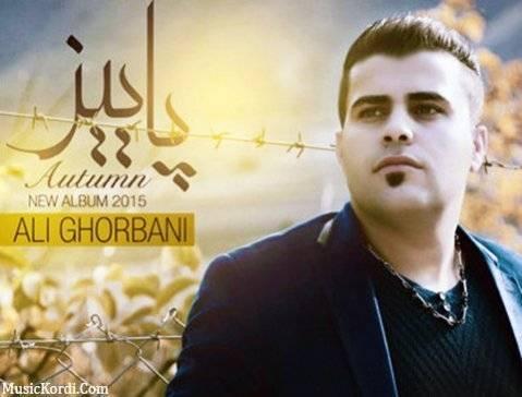 دانلود آهنگ خهو از علی و سعید قربانی