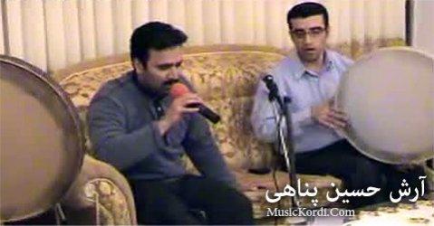 دانلود آهنگ یا نبی از آرش حسین پناهی
