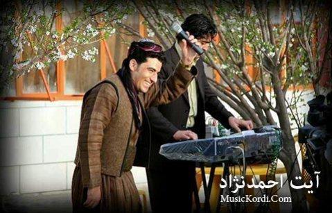 دانلود آهنگ افسانه از آیت احمدنژاد