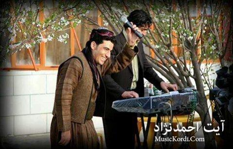 دانلود آهنگ گولاله از آیت احمدنژاد