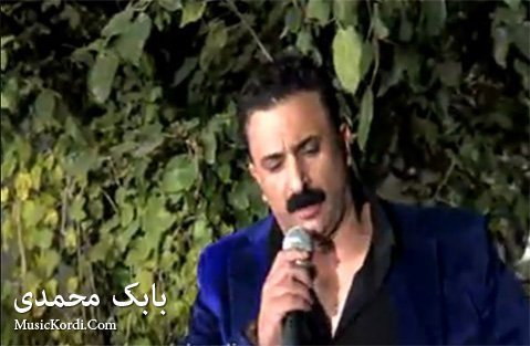 دانلود آهنگ ئهی شهمی شهوان از بابک محمدی