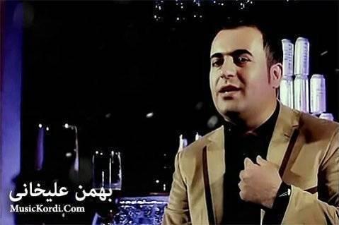 دانلود آهنگ ئهمرو مرگمه از بهمن علیخانی و جلال احمدی