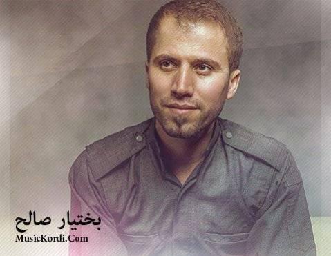 دانلود آهنگ مردم مردم از بختیار صالح | آهنگ شاد