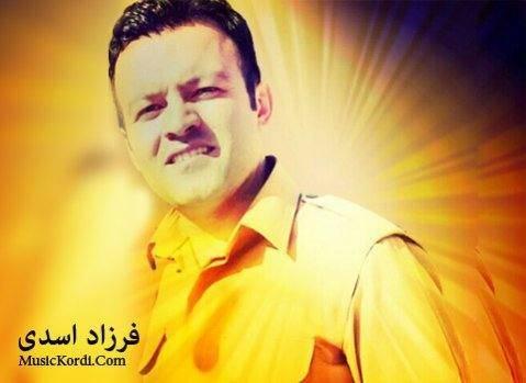 دانلود آهنگ جدید ریمیکس شاد از فرزاد اسدی