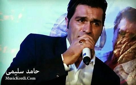 دانلود آهنگ خان هاتیه از حامد سلیمی
