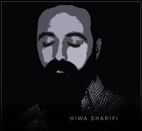 دانلود آهنگ سنه از هیوا شریفی
