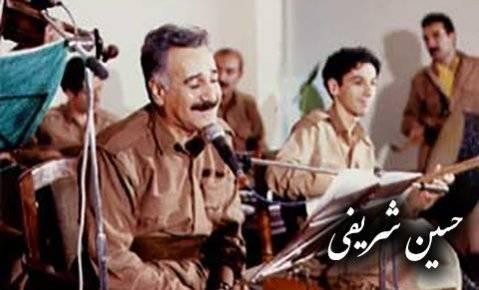 دانلود آهنگ مامه شوان از حسین شریفی