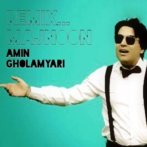 دانلود آهنگ ریمیکس مجنون از محمدامین غلامیار
