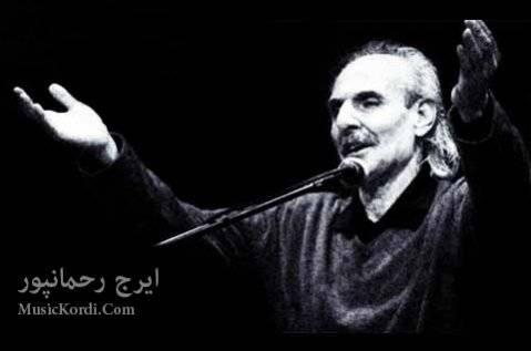 دانلود آهنگ بارون از ایرج رحمانپور