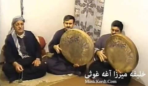 دانلود آهنگ ئهی خودا از خلیفه میرزا آغه غوثی | خانقاهی