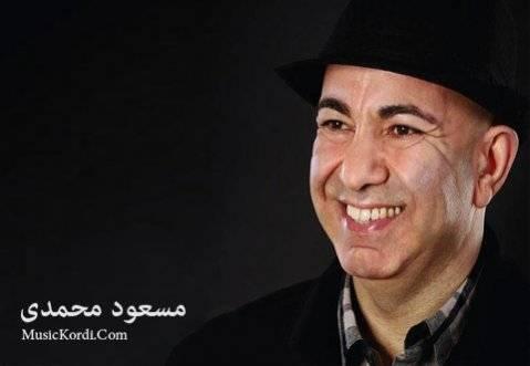 دانلود آهنگ خانم خانمی از مسعود محمدی