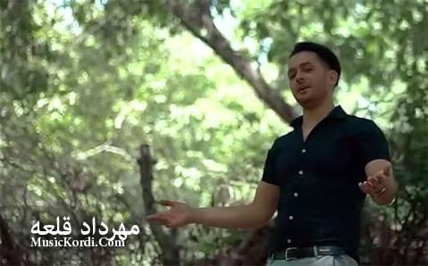 دانلود آهنگ دیلان از مهرداد قلعه