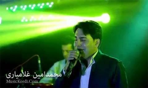 دانلود آهنگ ای بلال از محمد امین غلامیاری