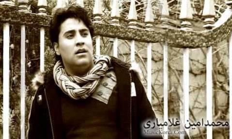 http://musickordi.com/file/img/singer/Mohammad-Amin-Gholamyari_3_1_1_1_1_1.jpg