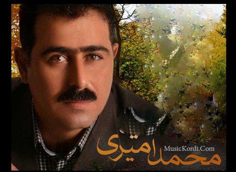 دانلود آهنگ آواره از محمد امیری