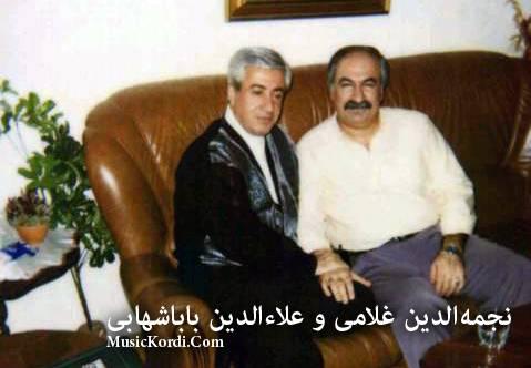 دانلود آهنگ ئاخ لهیل و داخ لهیل از نجمه الدین غلامی و علاءالدین باباشهابی