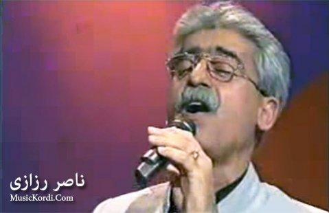 دانلود آهنگ وره یارم از ناصر رزازی | متن آهنگ و ترجمه