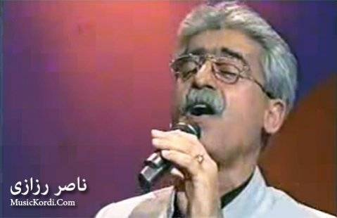 (حهریر حهریره) دانلود آهنگ حهریر حهریره از ناصر رزازی + مقام