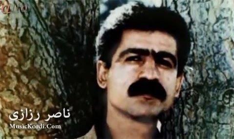 دانلود آهنگ ههرزالی از ناصر رزازی