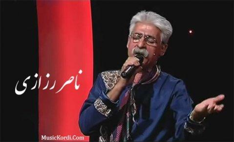 دانلود آهنگ له سه ر بانا از ناصر رزازی