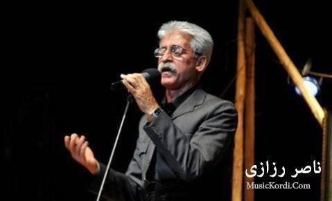 دانلود آهنگ ئاگر بارانه از ناصر رزازی