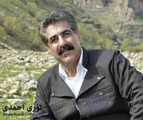 دانلود آهنگ جهان از نوری احمدی