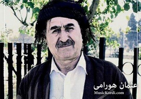دانلود آهنگ نازه گرمیانی از عثمان هورامی