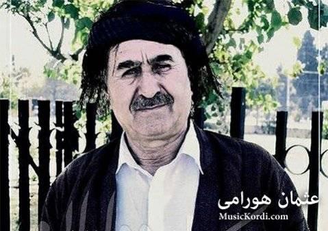 دانلود آهنگ تهنکه تهنکهی بهفر از عثمان هورامی