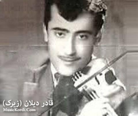 دانلود آهنگ بازی کویستانان از قادر دیلان
