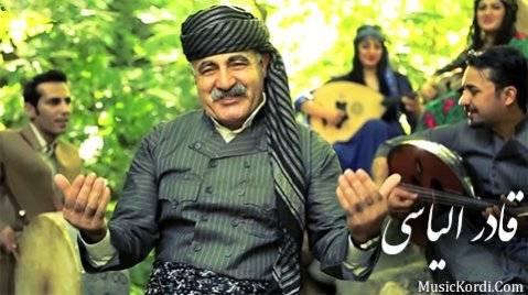 دانلود آهنگ جوانرود از قادر الیاسی