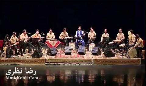 دانلود آهنگ کولهنجه از رضا نظری   کنسرت تهران