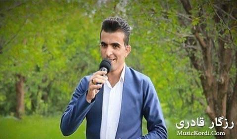 دانلود آهنگ تهنکه مالم تهنکه از رزگار قادری   ریمیکس شاد