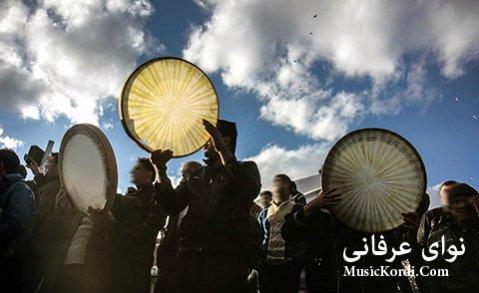 دانلود آهنگ امیدی نا امیدان از سیدبهاء حسینی