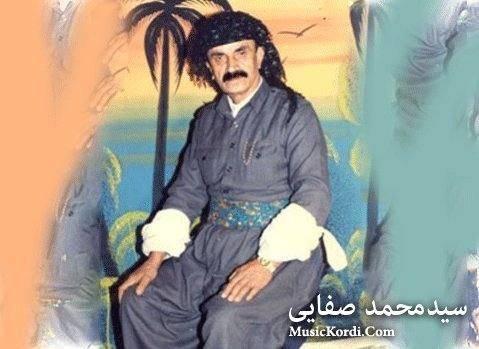 دانلود آهنگ نازت بی از سیدمحمد صفایی