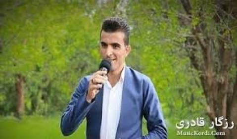 دانلود آهنگ خهفت و مینهتی از رزگار قادری | جدید