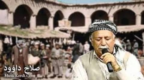 دانلود آهنگ شهدهلار مهزهدار از صلاح داود