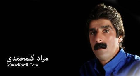 دانلود آهنگ برشهنه ساقی از مراد گلمحمدی