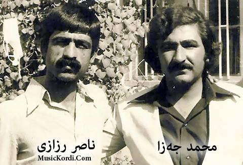 دانلود آهنگ بهر ههل بینه از ناصر رزازی و محمد جهزا