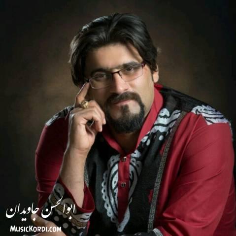 دانلود آهنگ هوار هوار از ابوالحسن جاویدان