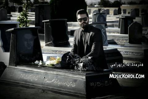 دانلود آهنگ خداحافظ از صابر بهرامی | کیفیت ۳۲۰ و متن آهنگ