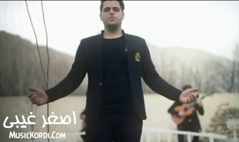 دانلود آهنگ خواب و خیال از اصغر غیبی |کیفیت ۳۲۰ + متن آهنگ