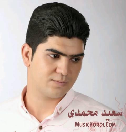 دانلود آهنگ جیژوانی چول از سعید محمدی   کیفیت بالا و متن آهنگ