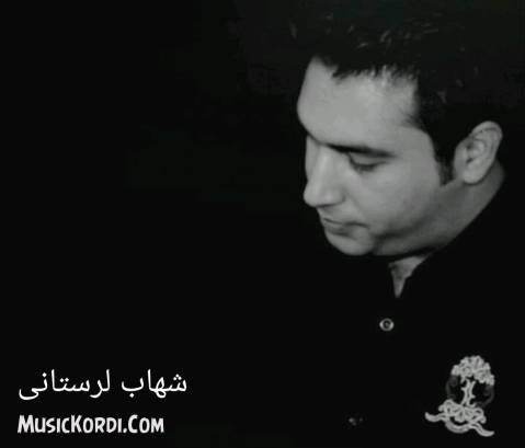 دانلود نوحه بابا از شهاب لرستانی (مداحی-نوحه)
