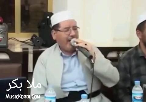 دانلود مولود خوانی ملا بکر بنام یا علی مولام علی