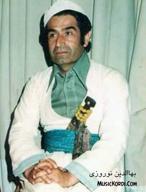 دانلود آهنگ نازنین از بهاالدین نوروزی