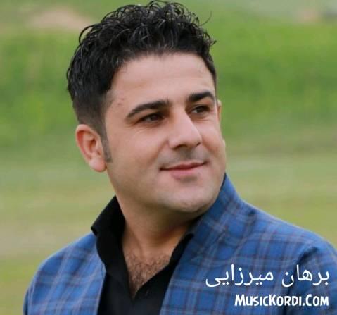 دانلود آهنگ قهزات له مالم از برهان میرزایی   ترانه شاد